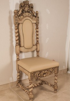 Krzesło skórzane